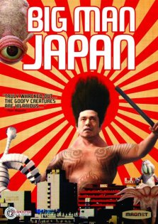 big-man-japan-aff