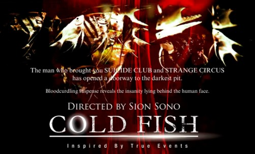 cold-fish_poster