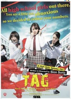 tag-poster-thumb-300xauto-56635