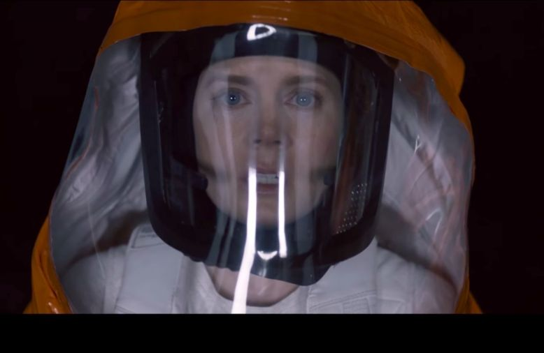 arrival-1460x950-1470763405