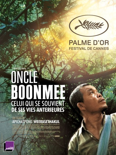 Oncle Boonmee affiche cinemashow