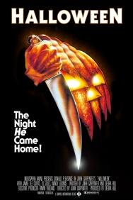 halloween affiche cinemashow